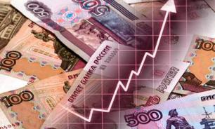 When will Russia's Reserve Fund disappear?
