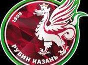 Europa League: Two Russian clubs through play-offs