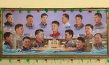 State secret of North Korean hairstyles unveiled
