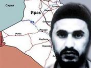 Abu Musab az-Zarkawi arrested