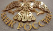 Russian banking sector undergoes major transformation