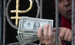 Russia to abandon the US dollar at common people's expense