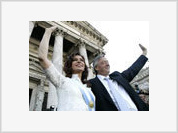 Argentina first lady takes office
