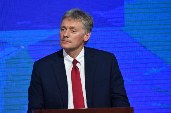 Putin's official spokesman Dmitry Peskov discharged from hospital