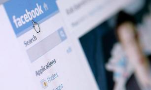 Facebook accused of listening in millions users