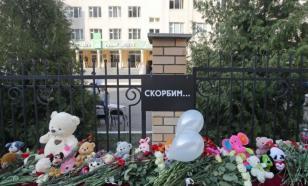 Kazan shooter kills three girls, four boys and two teachers