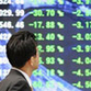 Asian Economy To Find Itself on Top of the World by 2020