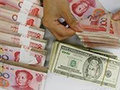 China invests $81 Billion in US