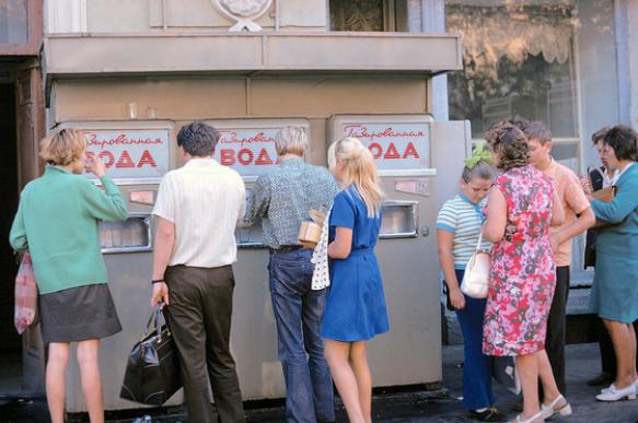 What was it like to live in the Soviet Union?