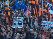 Sea of people mourn victims of Ukrainian civil war in Moscow