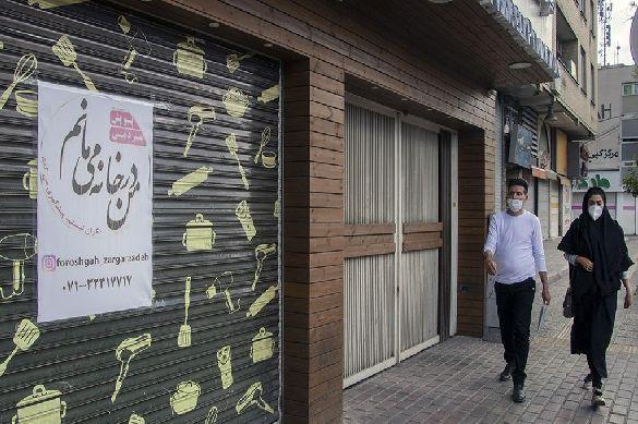 Iran and the coronavirus