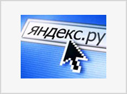 Russia to launch Cyrillic domains next year