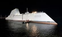What for is invisible Zumwalt needed?