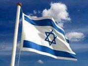 Israeli pillar of cloud war crimes