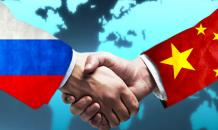 China announces strategic plans for Russia and USA