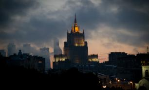 Russian Foreign Ministry exposes 1938 conspiracy against USSR