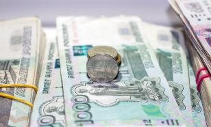 Russia's Reserve Fund runs out of money completely and stops its existence