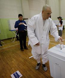 Which changes will South Korea face after elections