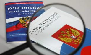 Europe does not like amendments to the Russian Constitution
