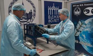 Roscosmos scientist sentenced to 7 years for state treason