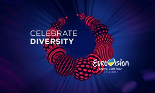 Poroshenko's wife ridiculed for her bizarre opening of Eurovision