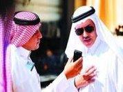 Saudi Arabia confesses support for terrorists in Syria