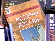 """""""Pseudoliberalism"""" has no place in Russian history textbooks"""