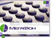 The Swiss Court of Arbitration takes Megafon away from Alfa