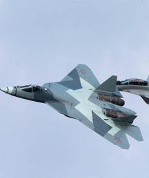 Su-57: Russia's fifth-generation fighter aircraft
