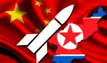 USA s strategic game: North Korean nuclear weapons belong to China