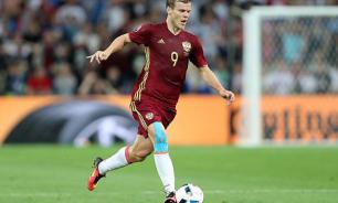 UEFA provisionally disqualifies Russia from Euro-2016