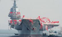 China s new aircraft carrier named after human reproductive organ