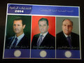 Syrians are happy about presidential vote - Pravda.Ru correspondent in Damascus