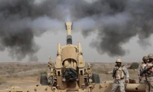 Yemen: country at war