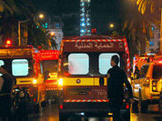 Fear of terrorism: Epidemic or classic phobia?