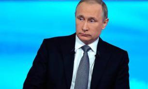 Putin initiates creation of large Eurasian Partnership