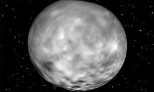 NASA publishes stunning photo of shining Ceres