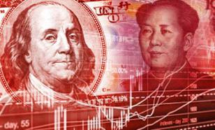 China loses chances to make yuan reserve currency