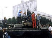 August 1991: Tragedy or victory of democracy?