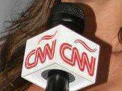 CNN should be booed