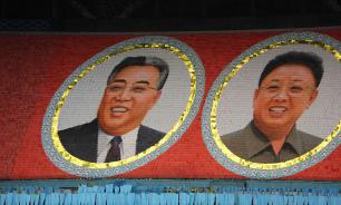 About the New Year Address of Marshal Kim Jong Un