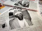 Bin Laden dies; Does the cover-up live?