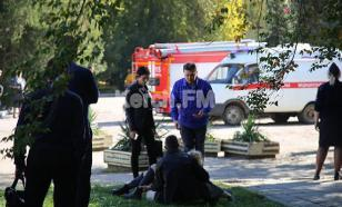 Kerch college shooter grew up in dysfunctional family