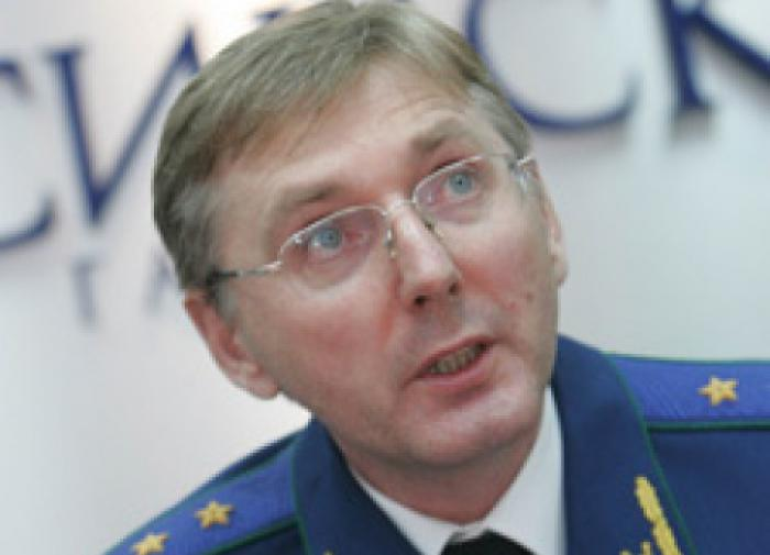 Russian customs general collects gold bars and luxury watches at work