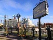 Khabarovsk: City of Military Glory
