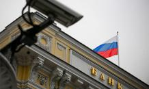 Bank of Russia asks population to limit consumption to support economy