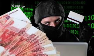Hackers try to steal 5bln roubles from Russian banks
