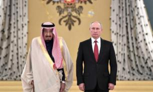 Russia has made just a few humble steps in the Gulf that belongs to someone else