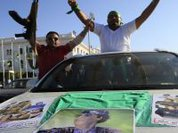 Tripoli: Media blackout, why?