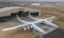 World s largest aircraft exposed